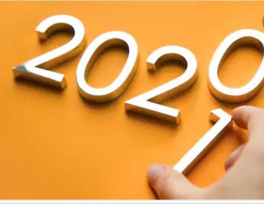まもなく2021年